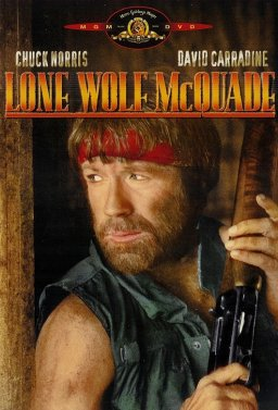 Самотният вълк МакКуейд