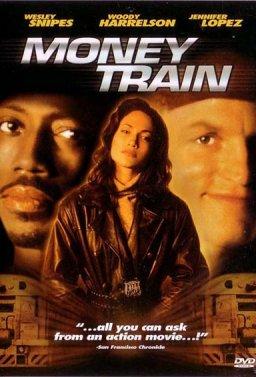 Влакът трезор