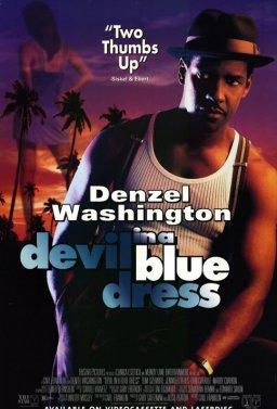 Дявол в синя рокля