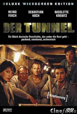 Тунелът