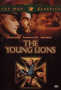 Младите лъвове
