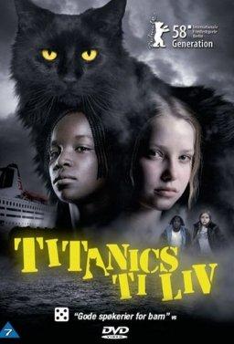 Десетте живота на котарака Титаник