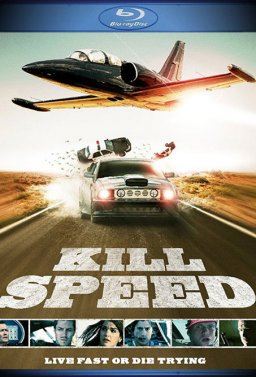 Убийствена скорост