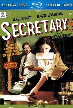 Секретарка