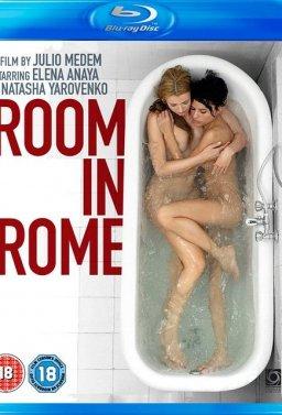 Стая в Рим  (Lesbian Interest)