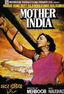 Майка Индия