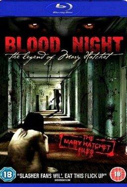 Кървава нощ