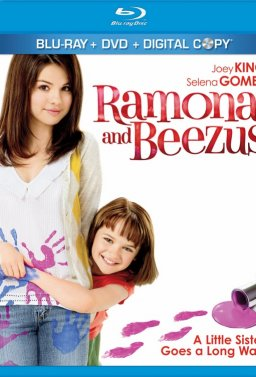 Рамона и Бийзъс