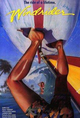 Сърфистът