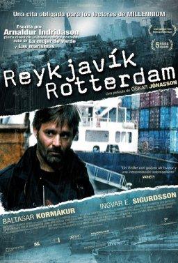 Рейкявик - Ротердам