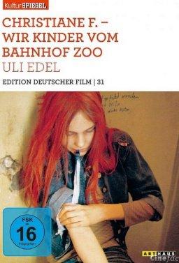 """Кристиане Ф. - Ние, децата от гара """"Берлин - Зоологическа градина"""""""