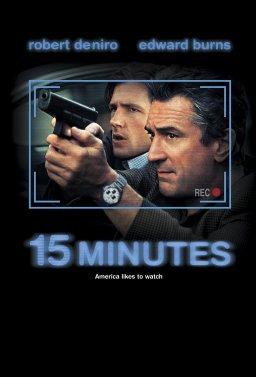 15 минути