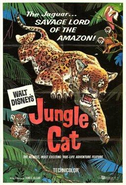 Господарят на джунглата