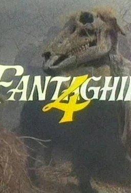 Фантагиро 4