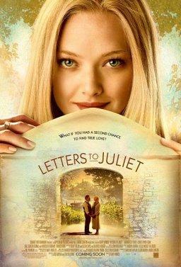 Пиши на Жулиета