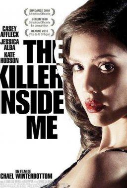 Убиецът в мен
