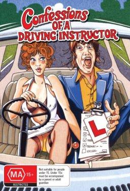 Изповедта на автомобилния инструктор