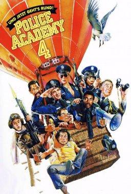 Полицейска академия 4: Граждански патрул