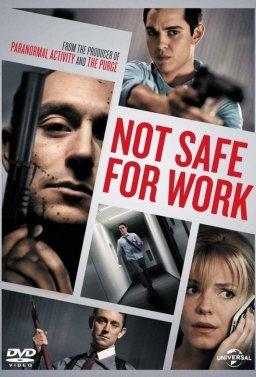 Не е безопасно за работа