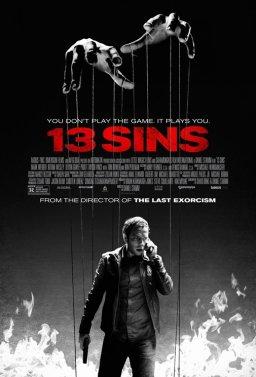13 гряха