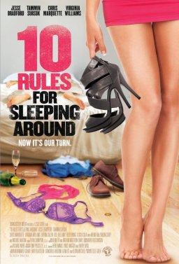 10 правила за спане с други хора