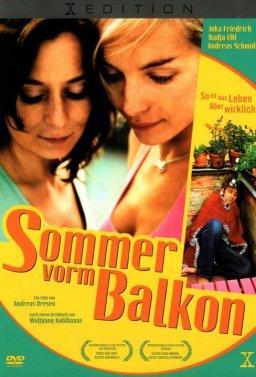 Лято на балкона