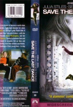 Филми с танци: част 2 (1987-2011)