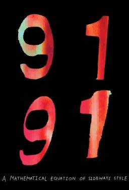 Волком 9191