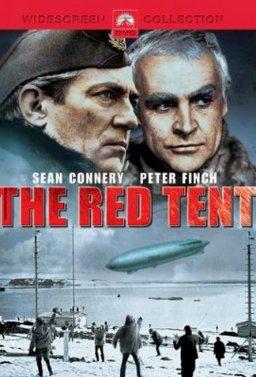 Червената палатка
