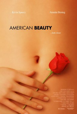 Американски прелести