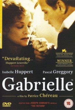 Габриела