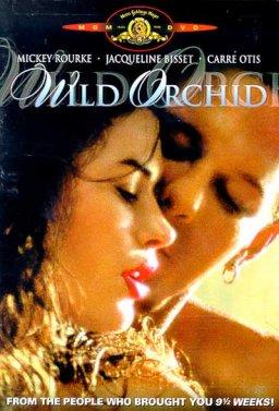 Дива орхидея