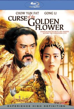Проклятието на златното цвете