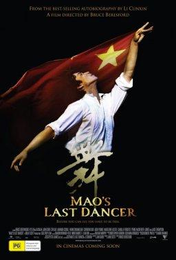 Последният танцьор на Мао