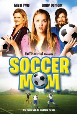 Футболна майка