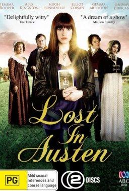 Изгубена в роман на Остин