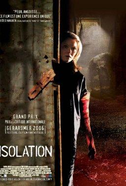 Изолация