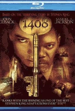 Стая 1408