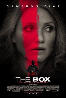 Кутията