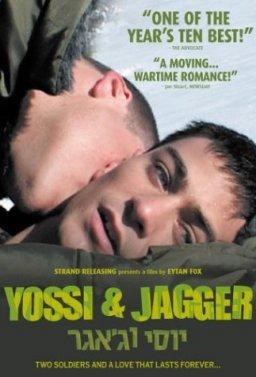 Йоси и Джагър