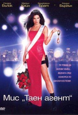 Мис таен агент (2000-2005)