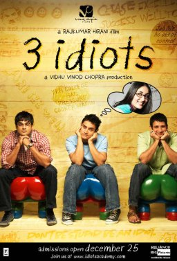 Тримата идиоти