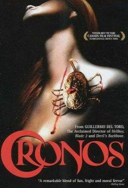 Кронос(Хронос)