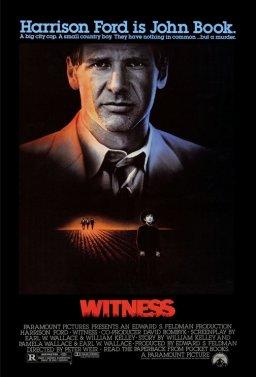 Свидетелят