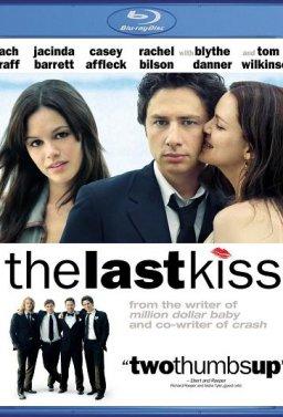 Последната целувка