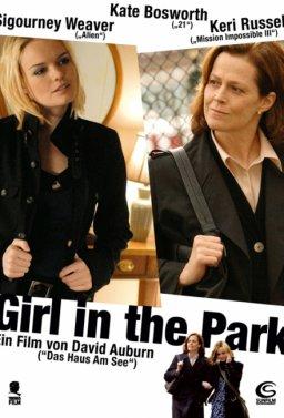 Момичето в парка