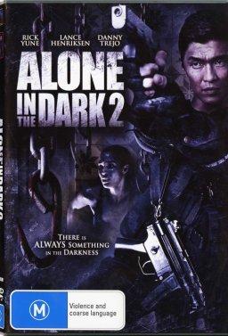 Сам в мрака 2