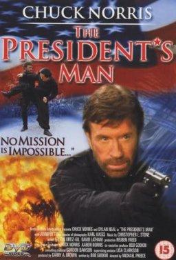 Президентска стража