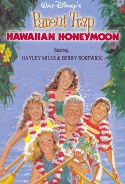 Капан за родители: Хавайски меден месец