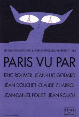 Париж, видян от...